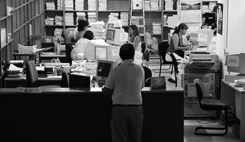 Materia de personal al servicio de la Administración Pública
